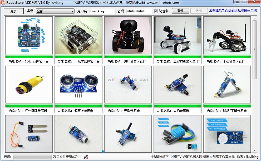robotstore